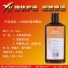 进口抛光剂 水性研磨剂 批发供应 L1000